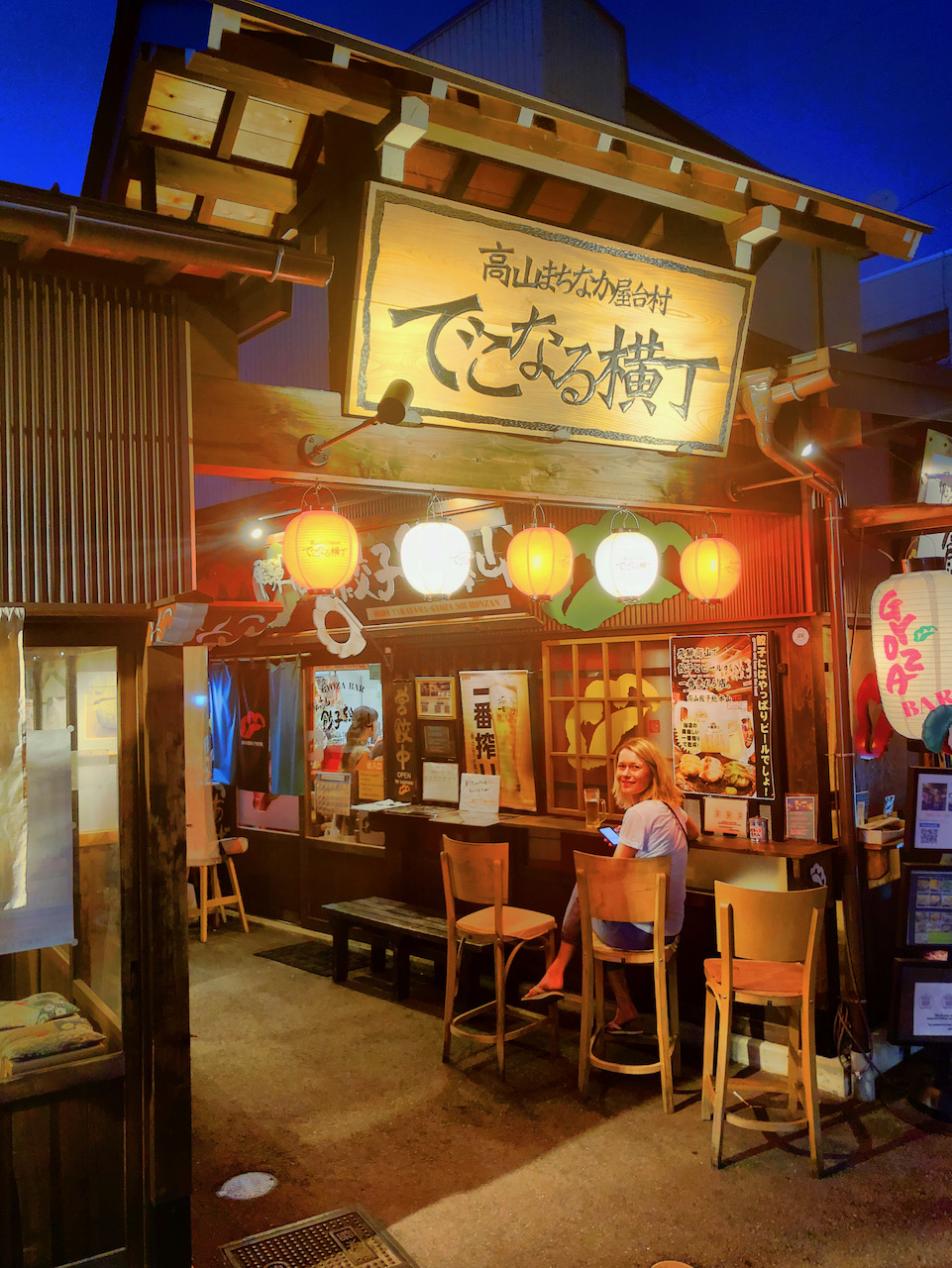 Gyoza-Restaurant in Takayama, Takayama-Shi, Gifu, Japan (10.09.2019)