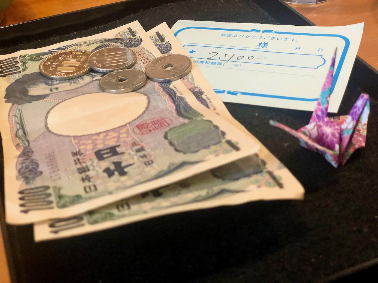 Japanische Yen in Kanazawa-Shi, Ishikawa, Japan (12.09.2019)