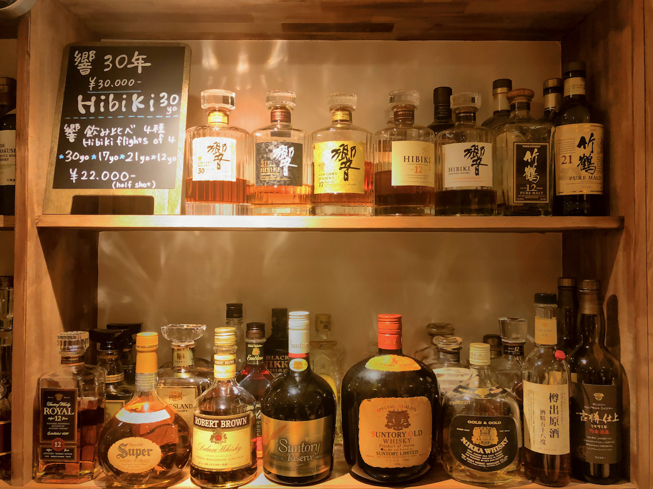 Whiskey Bar in Kyōto, Japan (15.09.2019)