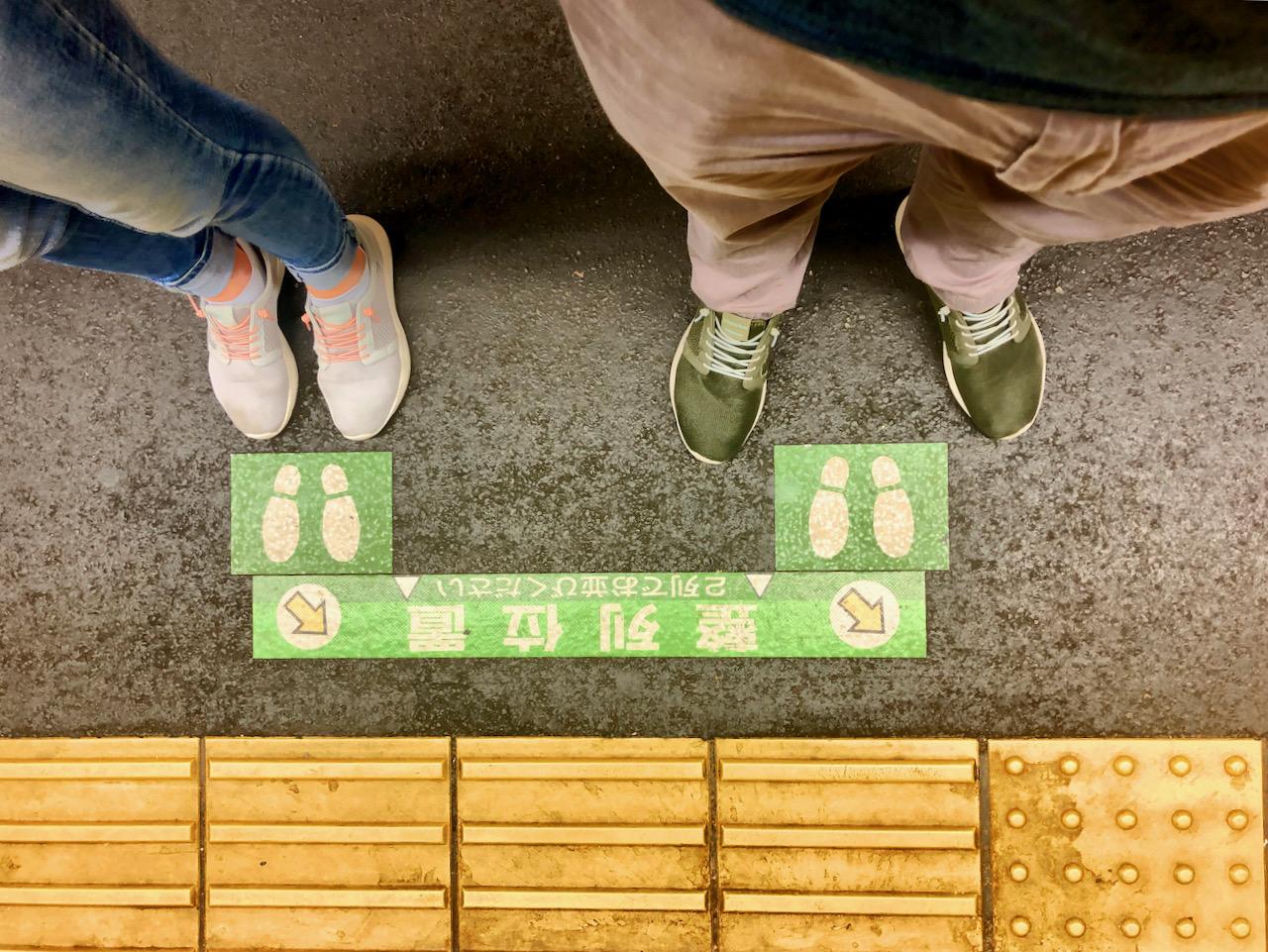 Shinagawa Station, Minato-Ku, Präfektur Tokio, Japan (21.09.2019)